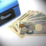 中小企業の第三者承継に支援税制 中企庁・財務省検討
